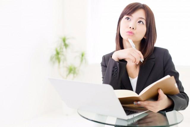 20代女性が正社員に転職成功するためのポイントまとめ