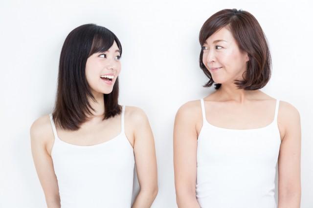2人の女性