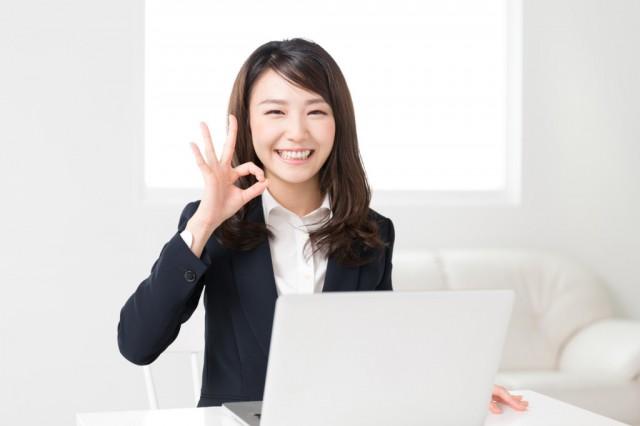 三井住友銀行カードローンの申込みをする方法・審査時間