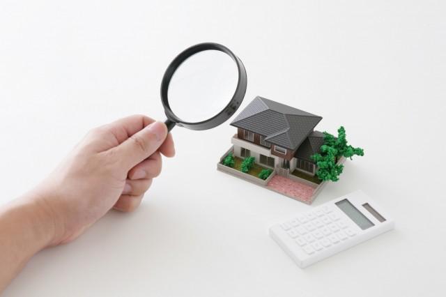 複数のカードローンは住宅ローンに悪影響する