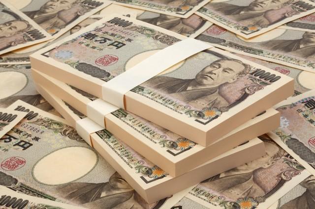 5億円の当選金を表すイメージ