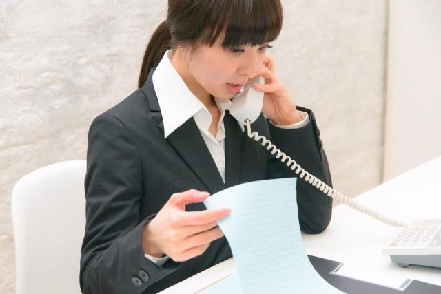 カードローンを申し込みすると、審査の一環として会社に電話がある